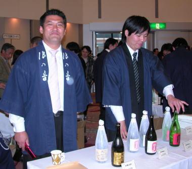 2008119jizake3naminootosan