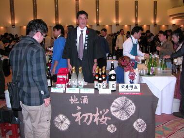 2008119jizake8hatsusakurasan