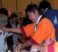 20081115hujiisan