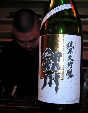 20081128k7koikawa