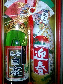 金箔酒キター!!