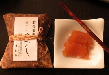 2008124yubeshi