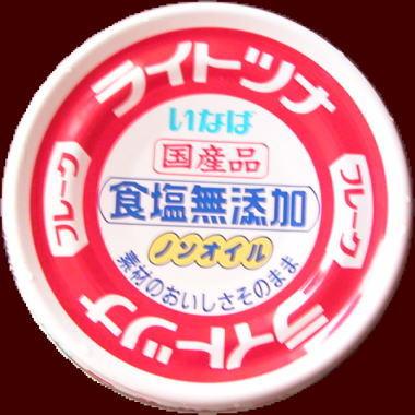 20081127kan
