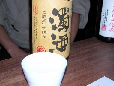 20081210k14dakushu