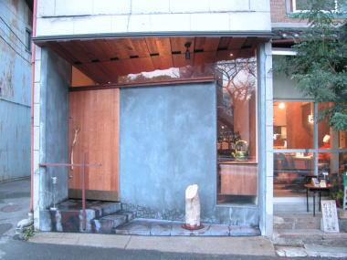20081210k1iriguchi
