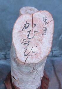 20081210k2kanban