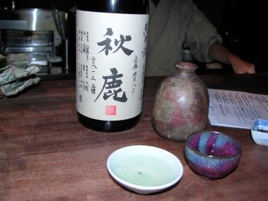 20081210k7akishika
