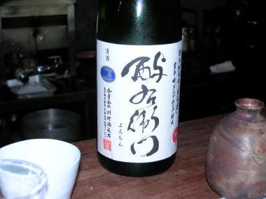 20081210k17yoemon_2