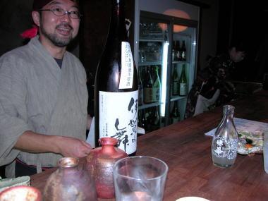 20081210k33saganomai_2