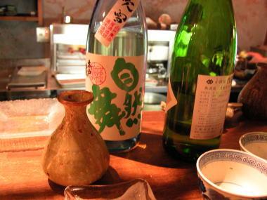 20081210k37kidoizumi_2