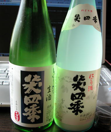 20081223emishiki