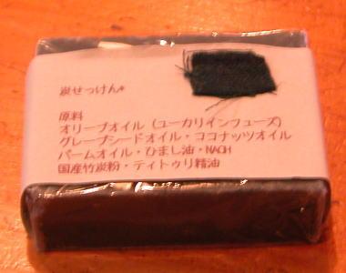 2009118sekken