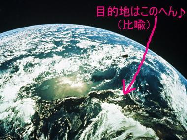 2009124mokutekichi