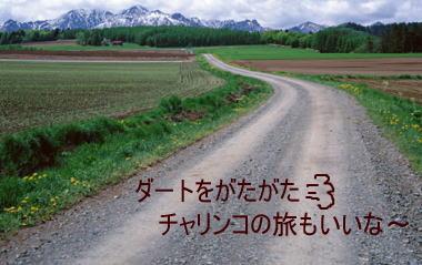 2009124tabi_2