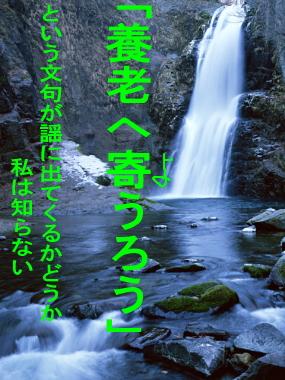 2009124yoro