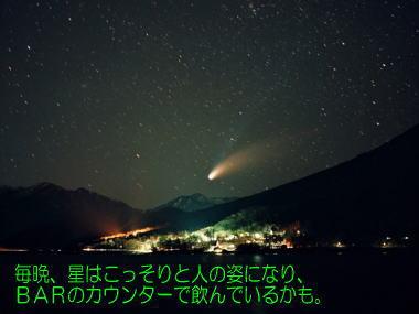 2009125ryusei