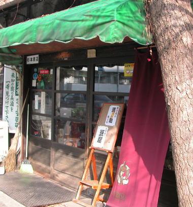 2009127sugi2