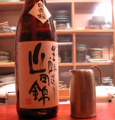 2009127yoshi11hiokikimoto