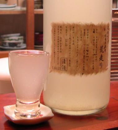 2009127yoshi12amanosake