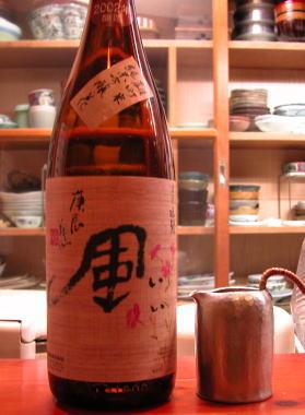 2009127yoshi17zuikan