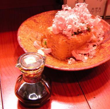2009127yoshi6igetoff