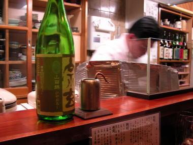2009127yoshi7sogen