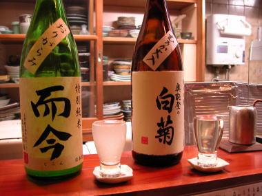 2009127yoshi8jikonkiku