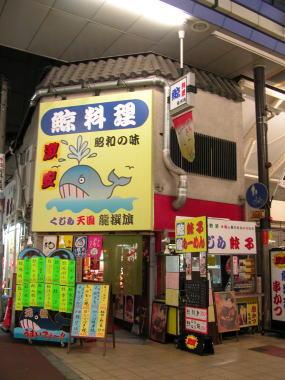 2009127kujirasoto