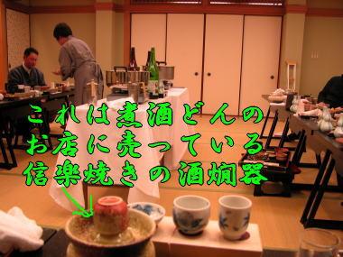 200922shigaraki_2