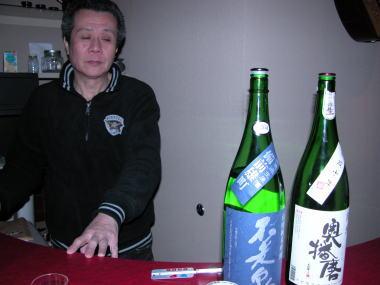 2009211p2omachiokuharima