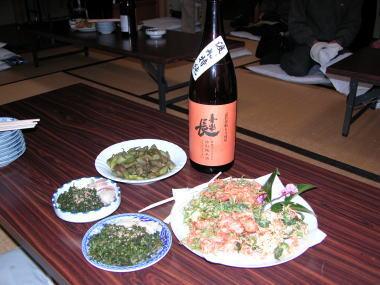 2009215g3komeko