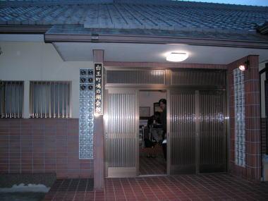 2009215g9kaijou