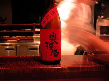 2009211a14sakeokukarakuchi