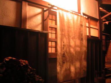 2009211a1iriguchi