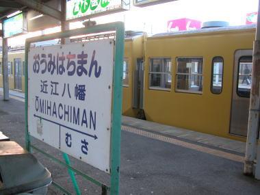 2009223daijirohachimaneki
