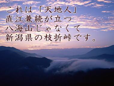 2009223tenchijin