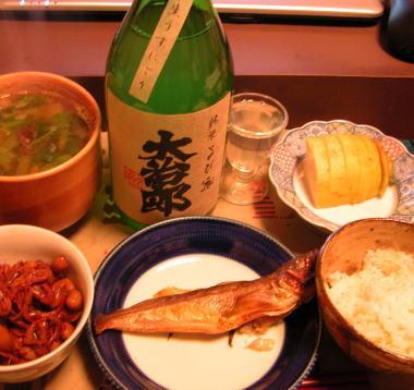 2009223daijiroyuge