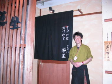 200933g11tenchosan