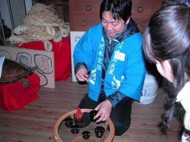 200931o12sakazuki