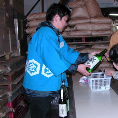 200931o13rakuraku