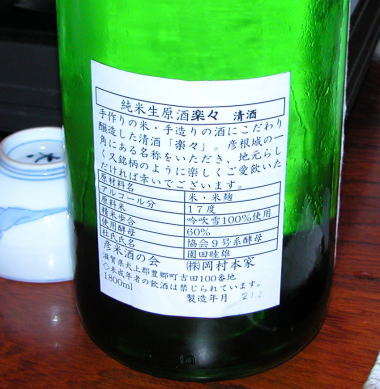 200931y5rakuraku
