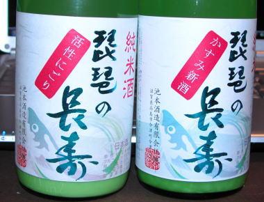 2009313biwachojunmai