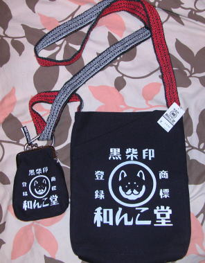 2009417wanko