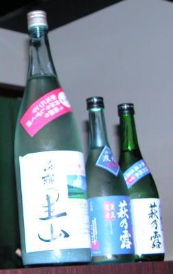 2009421zaku5sakefukui