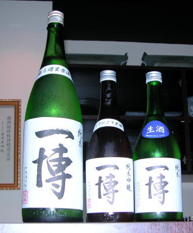 2009421zaku7sake1hiro