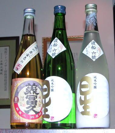 2009421zaku8sakemifuku
