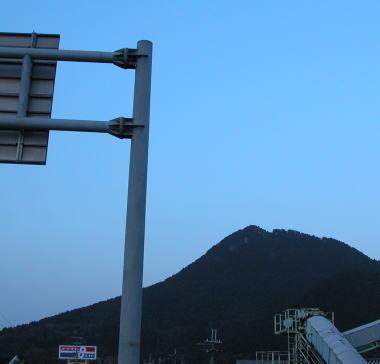 200945oumifuji