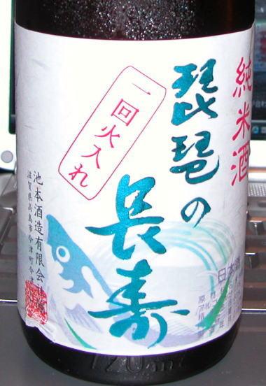 200957biwacho