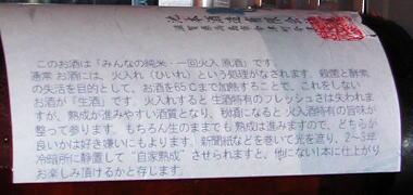 200957biwacho2