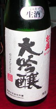 200958p5matsu
